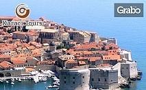 Екскурзия до Будванската ривиера! 3 нощувки със закуски и вечери, плюс транспорт и възможност за Дубровник