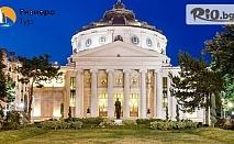 Екскурзия до Букурещ! 2 нощувки със закуски + транспорт и възможност за посещение на СПА Терме, от Ривиера Тур