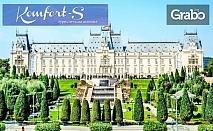 Екскурзия до Букурещ и Синая през Юни! 2 нощувки със закуски, плюс транспорт и възможност за Бран и Брашов