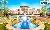 Екскурзия до Букурещ и Синая с възможност за посещение на Бран и Брашов! 2 нощувки със закуски + транспорт, от Рико Тур