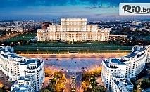 Екскурзия до Букурещ, Търговище и Снагов, и възможност за посещение на Бран, Брашов и Синая! 2 нощувки със закуски, транспорт и водач от фирмата, от Караджъ Турс