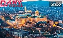 Екскурзия до Чехия, Словакия, Австрия и Унгария! 3 нощувки със закуски, плюс автобусен и самолетен транспорт