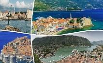 Екскурзия до Черна гора и Дубровник - перлите на Адриатическата ривиера. Транспорт, 3 нощувки на човек със закуски и вечери  от ТА Далла Турс