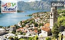 Екскурзия до Черна гора! 3 нощувки със закуски и вечери в Будва, плюс транспорт и възможност за Дубровник и Котор