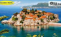 Екскурзия до Черна гора! 5 нощувки със закуски и вечери в Хотел Vile Oliva + транспорт и водач, от Bulgaria Travel
