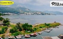 Екскурзия до Черна гора! 5 нощувки със закуски и вечери в Хотел Novi + транспорт и водач, от Bulgaria Travel