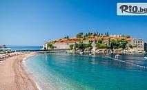Екскурзия до Черна гора през Май - Будва и възможност за посещение на Котор, Пераст и Дубровник! 3 нощувки със закуски и вечери, автобусен транспорт и тур. програма, от Караджъ Турс