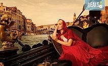 Екскурзия с дати от октомври до декември до Верона и Венеция, с възможност за посещение на Милано, Сирмионе и езерото Гарда - 3 нощувки със закуски и транспорт