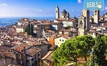 Екскурзия с децата до Италия! 3 нощувки със закуски във Верона и Бергамо, самолетен билет с летищни такси и възможност за посещение на Гардаленд!