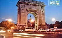 Екскурзия за 1 ден до Букурещ, Румъния! Транспорт, водач от агенцията и панорамна обиколка