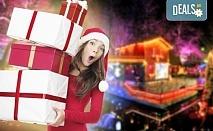Екскурзия за 1 ден преди Коледа до Драма и Коледното градче Онируполи! Транспорт и водач от Запрянов Травел