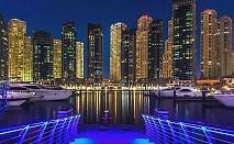 Екскурзия до Дубай. Двупосочен самолетен билет + 7 нощувки на човек със закуски в NOVOTEL AL BARCHA  4*, 3 екскурзии и PCR тест от Дари Тур
