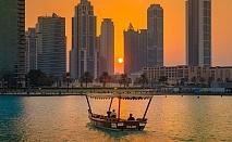 Екскурзия до Дубай. Двупосочен самолетен билет + 7 нощувки на човек със закуски във FOUR POINTS BY SHERATON DOWNTOWN DUBAI 4*, 3 екскурзии и PCR тест от Дари Тур