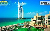 Екскурзия до Дубай! 4 нощувки със закуски в 4* хотел, двупосочен самолетен билет, летищни такси, багаж, трансфери, от Вени Травел