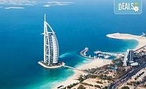 Екскурзия в Дубай! 4 нощувки със закуски и вечери в хотел Millennium Place Barsha Heights 4*, самолетен билет, вечеря на арабската галера Дубай Марина и допълнителни екскурзии