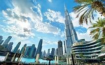 Екскурзия до Дубай през април! Самолетен билет от София + 4 нощувки на човек със закуски и вечери в хотел 4* + полудневен тур на Дубай + круиз Дубай Марина + сафари в пустинята!