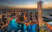 """Екскурзия до Дубай през Есента! Транспорт. 4 нощувки на човек със закуски от ТА """"ДАЛЛА ТУРС"""""""