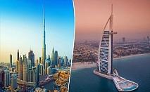 """Екскурзия до Дубай през Есента! Транспорт. 4 нощувки на човек със закуски и вечери от ТА """"ДАЛЛА ТУРС"""""""