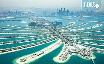 Екскурзия до Дубай през май! 4 нощувки с 4 закуски и 2 вечери в Ibis Al Barsha 3*, самолетен билет, сафари в пустинята и круиз в Дубай Марина