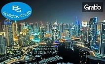 Екскурзия 65+ до Дубай през Ноември! 4 нощувки със закуски, плюс самолетен билет