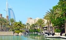 """Екскурзия до Дубай! Самолетен билет + 4 нощувки, закуски и вечери на човек в хотел Signature + сафари, круиз и бонус туристическа програма от ТА """"ДАЛЛА ТУРС"""""""