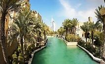 Екскурзия до Дубай! Самолетен билет + 5 нощувки със закуски на човек в 4-звезден + сафари и круиз с вечери и бонус туристическа програма от ТА ДАЛЛА ТУРС