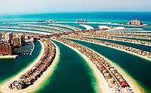 Екскурзия до Дубай! Самолетен билет + 7 нощувки със закуски на човек в хотел по избор от ТА ДАЛЛА ТУРС