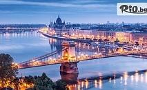 Екскурзия до дунавските перли Будапеща и Виена! 2 нощувки със закуски, транспорт + пътни такси и екскурзовод, от Комфорт Травел