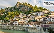 Екскурзия до Дуръс, Албания за Великден или Майски празници! 3 нощувки със закуски и вечери в хотели 3/4* + автобусен транспорт, пътни и гранични такси, посещение на Охрид и Скопие, от Караджъ Турс