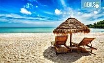 Екскурзия за един ден до красивия плаж Аммолофи в слънчева Гърция! Транспорт и водач от Дениз Травел!