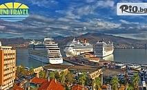 Екскурзия до Егейска Турция - Памуккале, Измир, Троя! 4 нощувки със закуски и 3 вечери + транспорт, от ТА Вени Травел