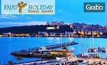 Екскурзия до Егейското крайбрежие - Чанаккале, Айвалък и Лозенград, с възможност за Троя и Пергамон! 2 нощувки, закуски, вечери, транспорт