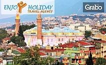 Екскурзия до Егейското крайбрежие за 6 Май! 2 нощувки със закуски и вечери, плюс транспорт и възможност за остров Джунда