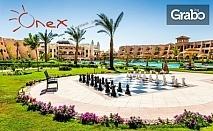 Екскурзия до Египет! Нощувка със закуска в Кайро и 6 нощувки на база All Inclusive в Хургада, плюс самолетен билет, с кацане в Кайро