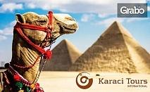 Екскурзия до Египет и пирамидите в Кайро! 7 нощувки на база All Inclusive в хотел 4* в Хургада, плюс самолетен транспорт