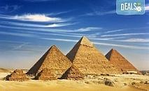Екскурзия в Египет през есента! 4 нощувки на база All Inclusive в Хургада, 3 нощувки на база FB на круизен кораб 5*, самолетен билет, летищни такси, трансфери и богата програма