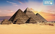 Екскурзия до Египет с включен круиз с 4 нощувки на круизен кораб 5* на база FB и 3 нощувки в хотел в Хургада All Inclusive, самолетен билет, летищни такси, трансфери и програма