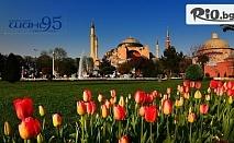 Екскурзия за Фестивала на лалето 2020г. в Истанбул с посещение на Одрин! 2 нощувки със закуски + автобусен транспорт, от Шанс 95 Травел