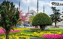 Екскурзия за Фестивала на Лалето в Истанбул с посещение на Принцовите острови! 2 нощувки със закуски в луксозен спа хотел по избор + транспорт от София, от Караджъ Турс