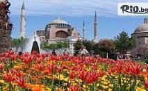 Екскурзия за Фестивала на лалето в Истанбул през Април с отпътуване от Плевен и София! 2 нощувки със закуски + транспорт и посещение на парка Емиргян, от ВИП Турс