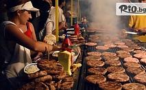 Екскурзия за Фестивала на сръбската скара в Лесковац на 1 и 2 Септември с посещение на Ниш и Пирот! Нощувка със закуска + автобусен транспорт и водач, от Караджъ Турс