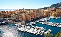 Екскурзия - Френска ривиера Генуа - Ница -  Кан -  Монако - Монте Карло – Милано - Падуа - 7 дни с транспорт + 5 нощувки + 5 закуски на ТОП цена!