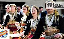 Екскурзия до Гърция за карнавала в Науса на 21 и 22 Февруари, с включени нощувка със закуска + транспорт - за 99лв на човек, от ТА Глобул Турс
