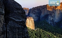 Екскурзия до Гърция с посещение на Солун и Метеора: 2 нощувки със закуски в хотел 2* на Олимпийската Ривиера, транспорт и екскурзовод от агенция Поход!