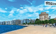 Екскурзия до Гърция - Солун, Паралия Катерини, Едеса! 2 нощувки със закуски, транспорт, медицинска застраховка и водач, от Туристическа агенция Си-Ем Травел
