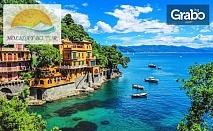 Екскурзия до Генуа, Сан Ремо, Монако, Ница и Барселона! 6 нощувки със закуски, плюс самолетен и автобусен транспорт