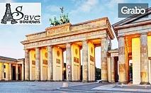 Екскурзия до Германия, Чехия, Австрия и Белгия, през Април! 5 нощувки със закуски, плюс самолетен транспорт