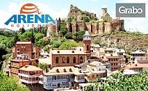 Екскурзия до Грузия през Март! 4 нощувки с 3 закуски и 1 обяд в Батуми и Кутаиси, плюс транспорт