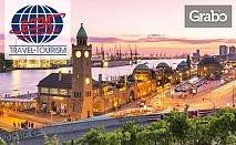 Екскурзия до Хамбург през Август или Септември! 3 нощувки със закуски, плюс самолетен билет