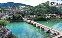Екскурзия до Хърватия, Черна Гора, Босна и Херцеговина! 4 нощувки със закуски, автобусен транспорт, богата туристическа програма и водач от фирмата, от Караджъ Турс